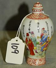 Chinese 19th C porcelain snuff bottle with 4 character