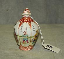 19th C Chinese porcelain snuff bottle with 4 character