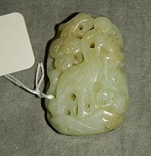 Chinese antique carved white jade pebble. H:2.25