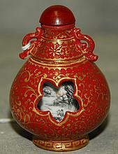 Antique Chinese porcelain relvolving snuff bottle with