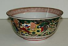 19th c Chinese porcelain painted bowl with mark on