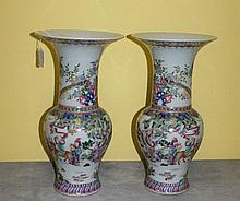 19th c Chinese Famille Rose porcelain trumpet shape