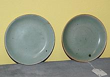 Pair 18th c Chinese celedon porcelain plates with marks
