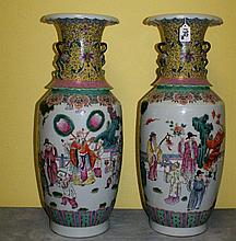 Pair 19th C Chinese Famille Rose pocelain vases