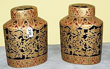 Pair of porcelain covered jars.