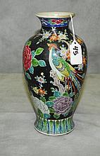 chinese porcelain vase . H:9. 5