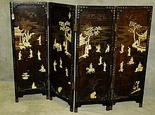 Chinese 4 panel table screen with carved bone design.