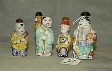 4 antique Chinese porcelain figural snuff bottles.