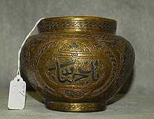 Persian signed bronze bowl. H:4.75