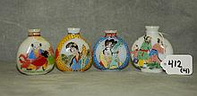 4 Chinese peking glass and enamel snuff bottles with