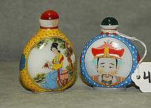 Two Chinese peking glass and enamel snuff bottleswith