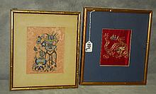 2 Chinese silk decorated wall hangings. H:12.25
