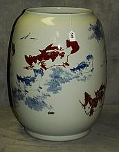 Large Chinese porcelain planter. H:23