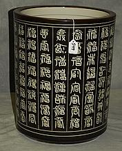 Chinese porcelain calligraphy planter. H:16.5