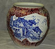 Chinese porcelain planter. H:14.5