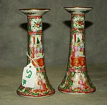 Pair antique Chinese Rose Medallion porcelain candle sticks.