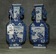 Pair Chinese blue and white porcelain vases with 6