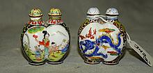 2 Chinese enamel double side snuff bottles. H:2.75