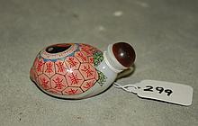 Chinese peking glass snuff bottle. L:2.75