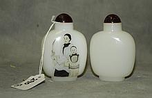 2 Chinese white hardstone snuff bottles. H:3.5