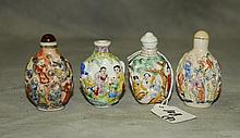 4 Chinese moulded porcelain snuff bottles. H:2.75
