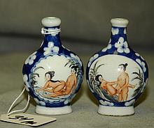 pair Chinese erotic porcelain snuff bottles with mark