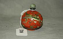 Chinese porcelain snuff bottle with 4 character mark on