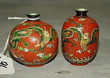 Two antique Chinese porcelain snuff bottle with marks