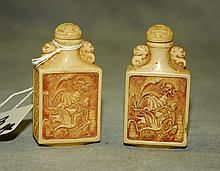Pair Chinese snuff bottles. H:2.75