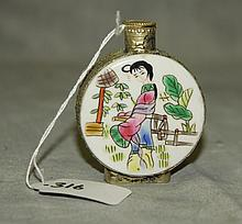 Chinese snuff bottle. H:3