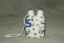 Chinese double porcelain snuff bottle. H:3