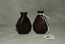 2 Chinese ruby glass snuff bottles. H:2.5
