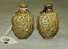 Pair Chinese moulded snuff bottle. H:2.75