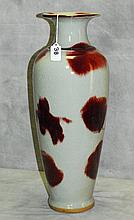 Chinese porcelain red spotted flambe vase with chop