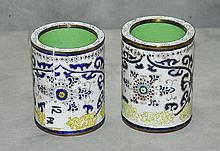 Two Chinese Peking enamel brush pots. H:5.25