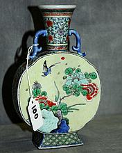 Antique Chinese porcelain moon flask vase with flowers