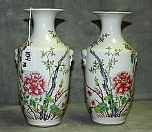 Pair antique Chinese porcelain floral design vases with