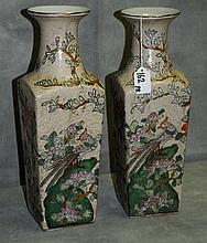 Pair Chinese porcelain square form vases with red seal