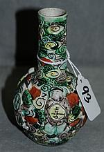 Chinese Famille Verte porcelain reticulated vase
