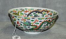 19th C Chinese Famille rose porcelain dragon bowl with