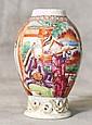 Chinese porcelain painted vase