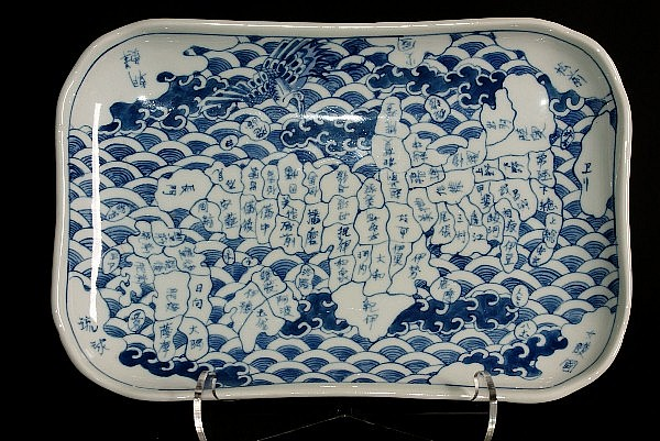 19th c. Japanese blue and white porcelain map plate