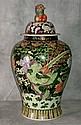 Large Chinese porcelain covered vase