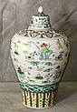 19th C Chinese Ducai porcelain covered vase