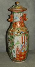 51. Antique Chinese rose medallion porcelain covered