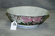 Antique Chinese porcelain bowl with caligraphy . H:3