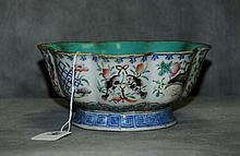 Antique Chinese porcelain bowl with red seal mark on