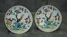 Two antique Chinese porcelain plates with red seal