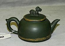 Antique Chinese ceramic teapot with chop mark on