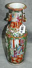 Chinese rose medallion porcelain vase marked china.